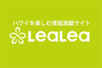 LeaLea Web