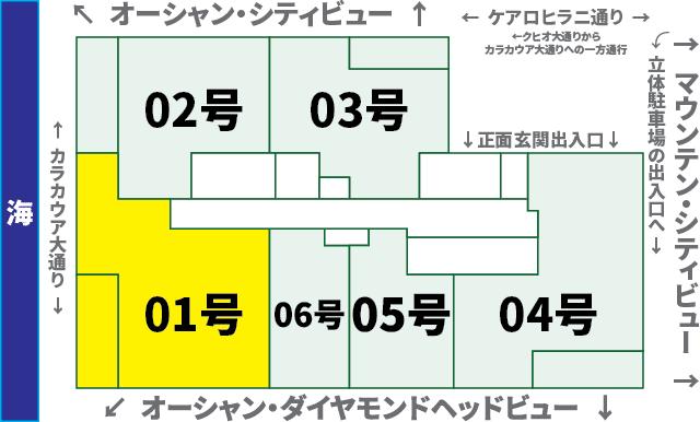 フォスタータワー:XX01号室
