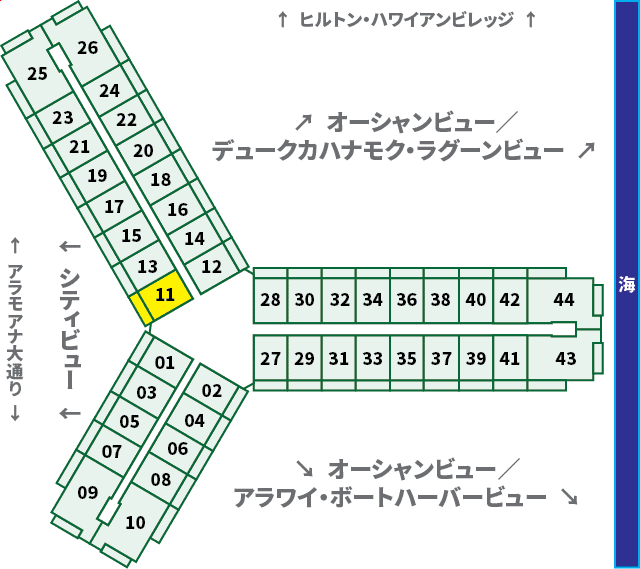 イリカイ アパート:XX11号室