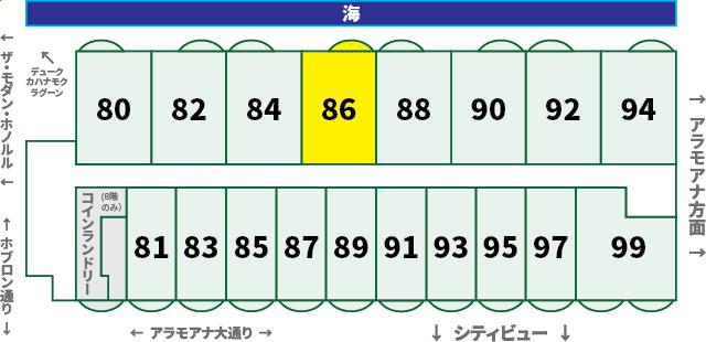 イリカイマリーナ:XX86号室
