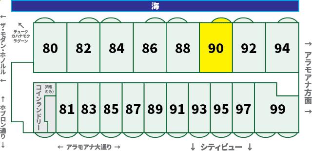 イリカイマリーナ:XX90号室