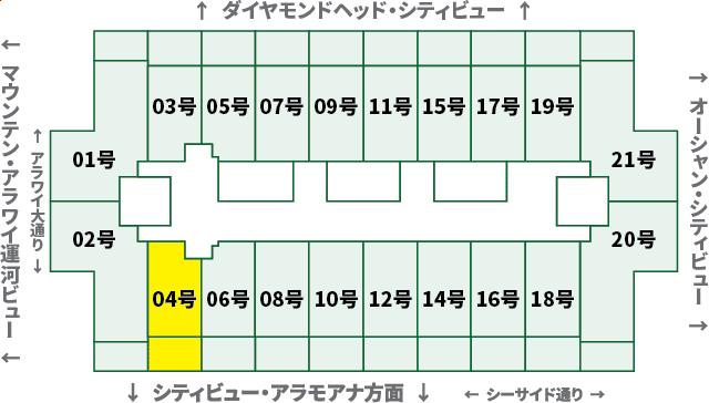 アイランドコロニー:XX04号室