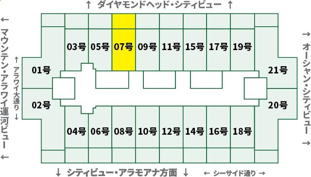 アイランドコロニー:XX07号室