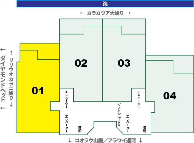 ワイキキビーチタワー:XX01号室