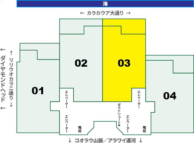 ワイキキビーチタワー:XX03号室