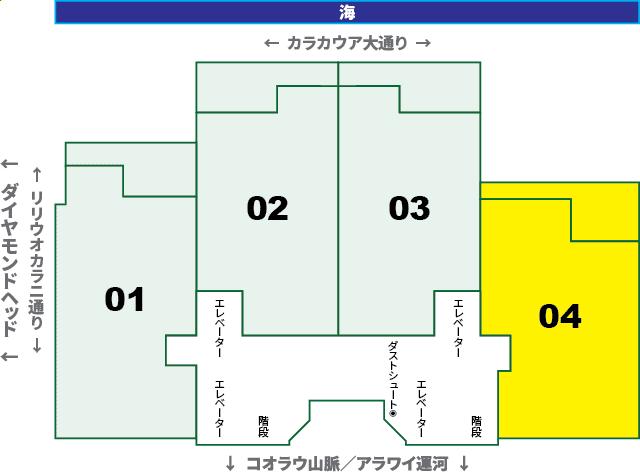 ワイキキビーチタワー:XX04号室