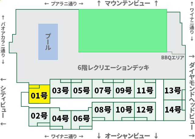 ワイキキサンセット:XX01号室