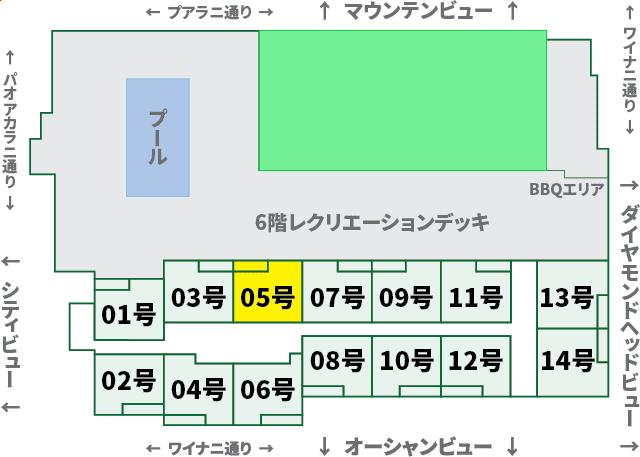 ワイキキサンセット:XX05号室