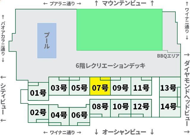 ワイキキサンセット:XX07号室