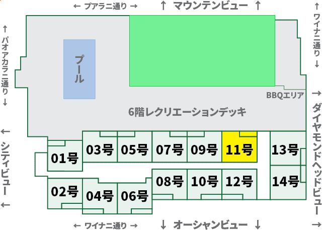 ワイキキサンセット:XX11号室