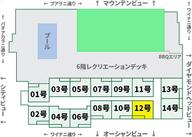 ワイキキサンセット:XX12号室