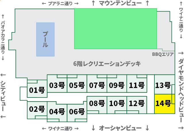 ワイキキサンセット:XX14号室
