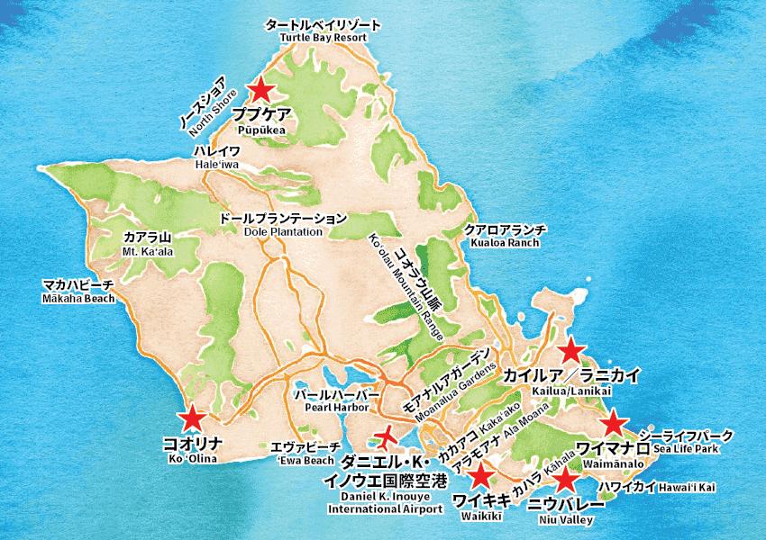 オアフ島全図