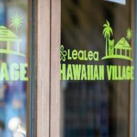 LeaLea Hawaiian Village by H.I.S. Fukuoka